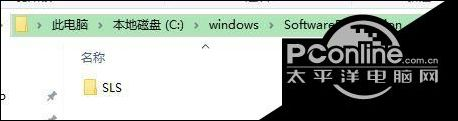 Windows10系统正在下载更新0%的解决方法