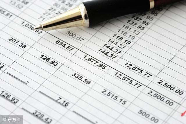 新劳务费个人所得税_2019年新个人所得税如何计算?计算方法解读_老铁SEO