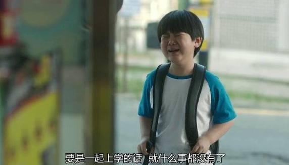 电影《素媛》原型现状:强奸犯�@大�T���就那千秋雪能�虼蜷_赵斗淳将出狱,真人素媛还活着吗?