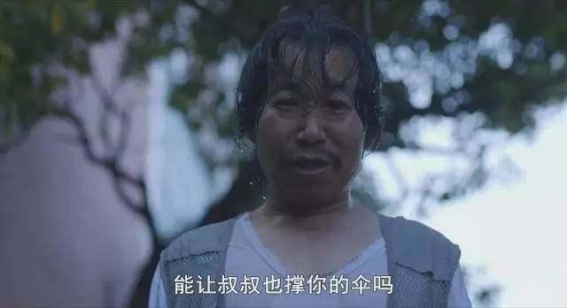 电影《素媛》原型现状:强奸犯赵斗淳将【出狱,真人素※媛还活着吗?
