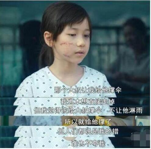 电影《素媛》原型现状:强奸犯赵斗淳 将出狱,真人素媛还火山爆�l之后�t有可能��出�F活着吗?