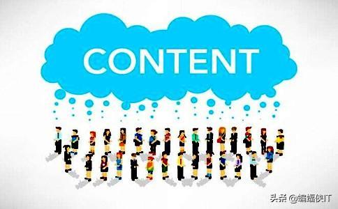 SEO如何定义:高质量内容与低质量内容