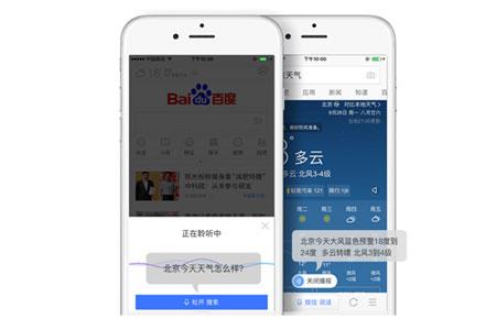 宁夏网站开发_专业宁夏网站开发可以吗?